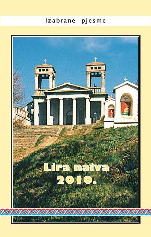 Lira naiva 2010