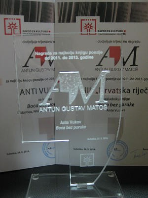 Nagrada Antun Gustav Matoš 1
