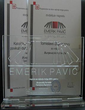 Nagrada Emerik Pavić 1