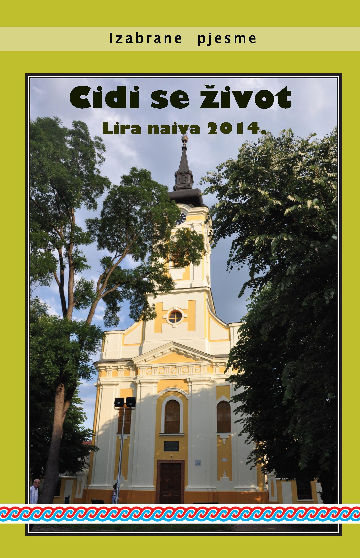 lira 2014_naslovnica