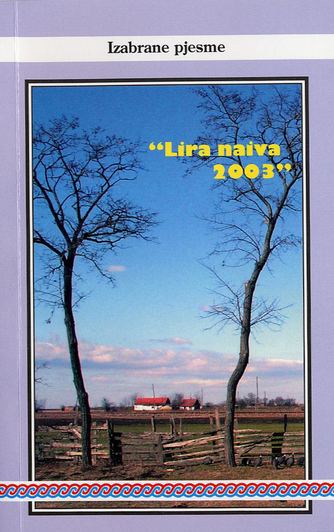 lira_2003