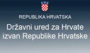 Središnji državni ured za Hrvate izvan RH dodjelit će stipendije