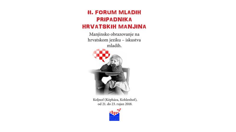 Forum mladih pripadnika hrvatskih manjina