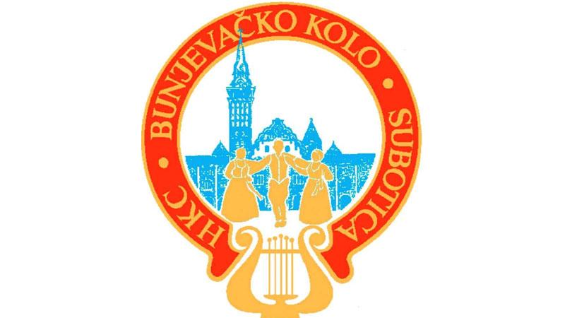 """Godišnji koncert Hrvatskog kulturnog centra """"Bunjevačko kolo"""""""