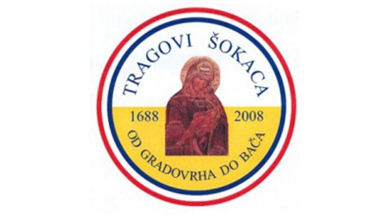 Seminar u Baču