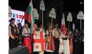 16. Međunarodni festival folklora Srem Folk Fest