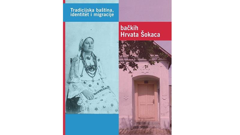 Promocija monografije o šokačkim Hrvatima