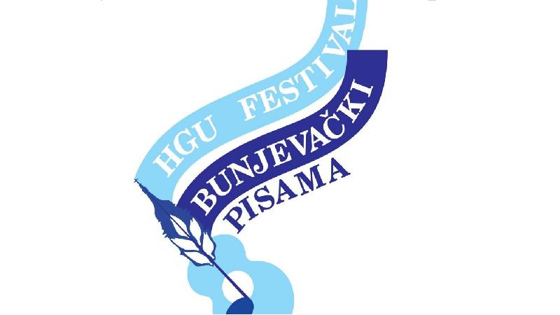 HGU Festival bunjevački pisama iz Subotice raspisuje Natječaj za skladbe koje će biti izvedene na XX. Festivalu bunjevački pisama