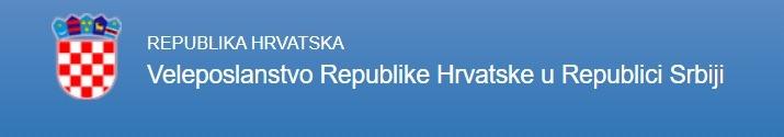 Sadržina proizvedena uz potporu Veleposlanstva Republike Hrvatske u Republici Srbiji