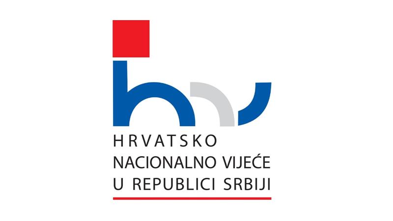 Pomoć HNV-a obiteljima