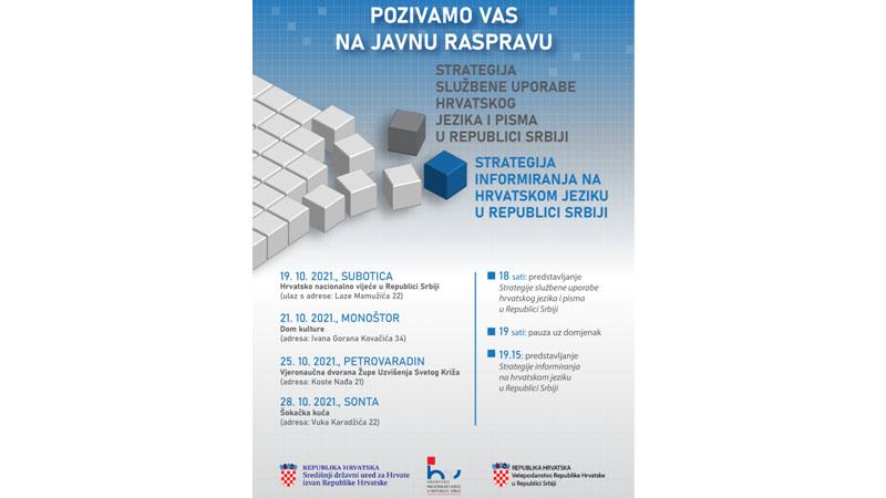 Hrvatsko nacionalno vijeće organizira Javnu raspravu